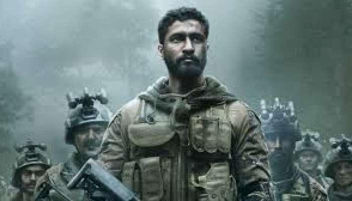 Airstrike : भारतीय वायुदलाच्या कारवाईनंतर टोरेंट डाउनलोडवर 'उरी' सिनेमाला मागणी