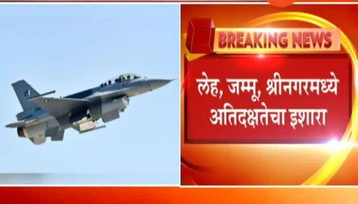 Foreign Policy Expert Shailendra Deolankar On Pakistan Strike Across LoC