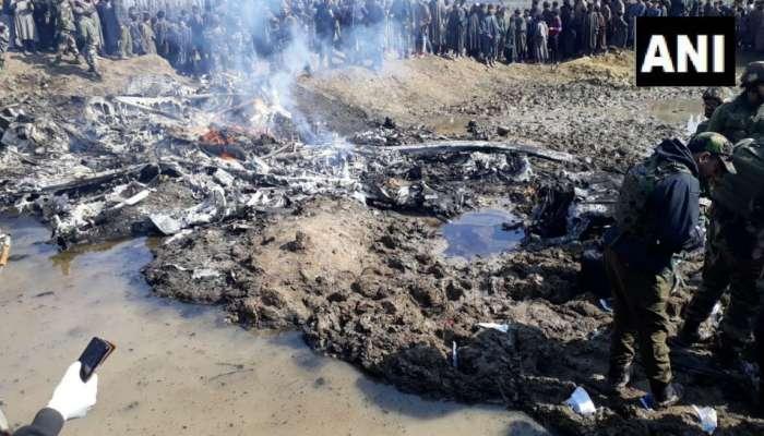 भारतीय वायुदलाच्या हॅलिकॉप्टरला अपघात