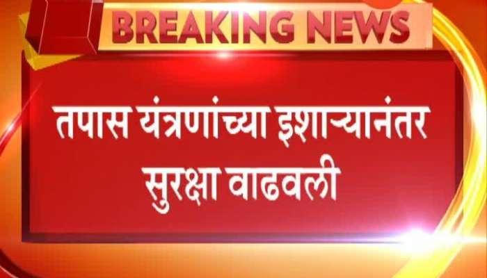Mumbai Metro Security Tightens For Rising Indo Pak Tension