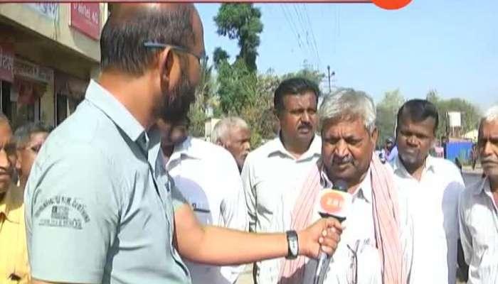 Satara Apshinge Village Of Soldiers People Reacts On India Surgical Strike 2 0