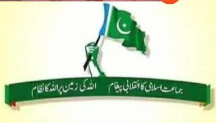Kashmir Action On Sepratist Jamat A Islami Sanghatana