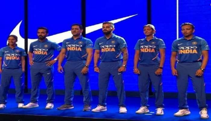 वर्ल्ड कप 2019 आधी टीम इंडियाची नवी जर्सी लॉंच