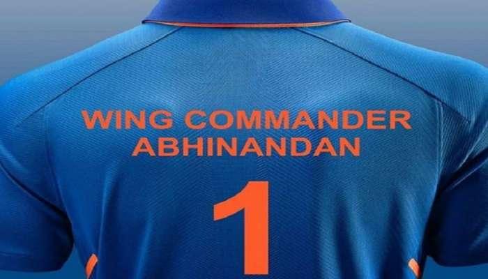 भारतीय क्रिकेट संघाकडून विराट 'अभिनंदन'