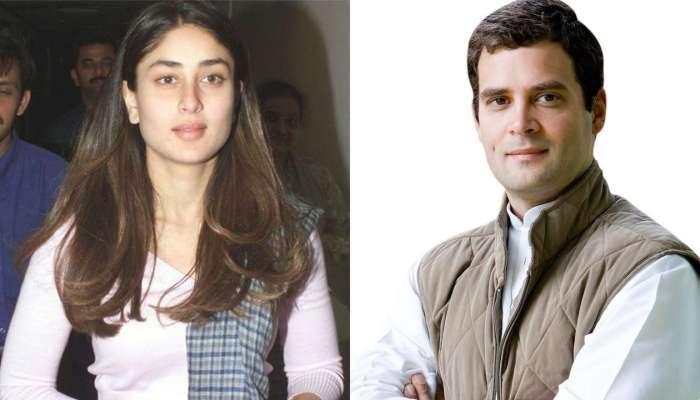 मला राहुल गांधींना डेट करायचं होतं - करिना कपूर