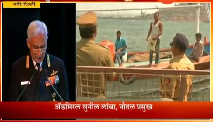 Have Reports That Terrorists Being Trained To Carry Out Attacks Through Sea Navy Chief Sunil Lamba