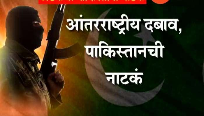Pakisthan 44 JeM Terrorists Members Have Been Arrested In Pak