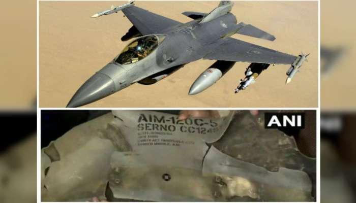 ... त्या दिवशी पाकिस्तानकडून ऍम्राम क्षेपणास्त्रांचा वापर, भारतीय लढाऊ विमानं निशाण्यावर