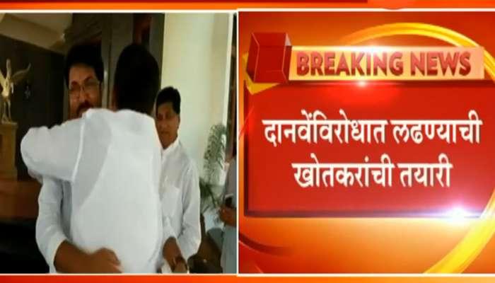 CM भेटीनंतर अर्जुन खोतकर लोकसभा निवडणूक रिंगणात उतरण्यावर ठाम