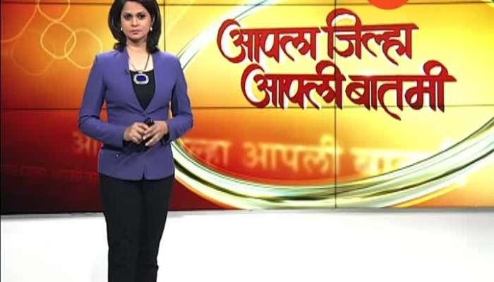Akola,Murtijapur Ex Soldier Laxminarayan Dube Allegation On BJP MLA Harish Pimplevar On Land Issue