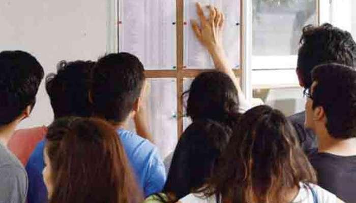 अकरावी प्रवेश : शाळासंलग्न संस्थांच्या प्रवेश कोट्याला कात्री