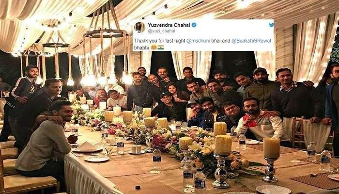 INDvsAUS: धोनीची टीम इंडियाला पार्टी