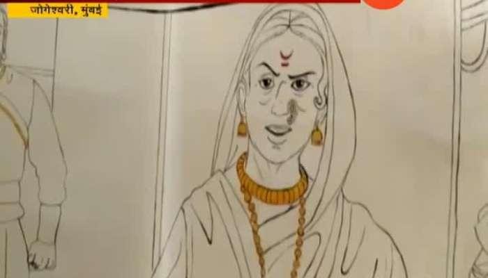 Mumbai,Jogeshwari Inspirational Bipoic Saree Of Jijau Mata