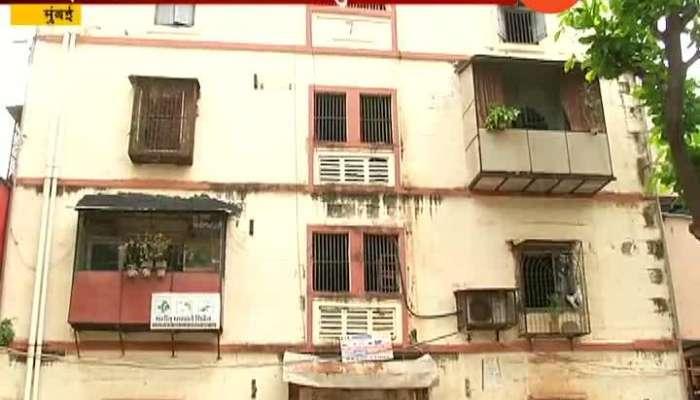 Mumbai Zee 24Taas Impact Mahada Disqualify Tenanat From BDD Chawl