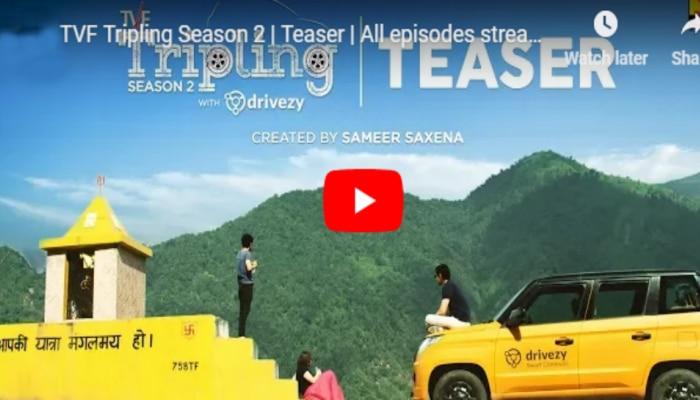 TVF Tripling 2 web series teaser : तुमचा आणि 'यांचा' प्रवास सुखाचा होवो....