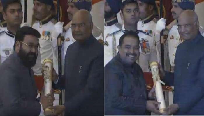 #PadmaAwards : राष्ट्रपतींच्या हस्ते पद्म पुरस्कारांचं वितरण