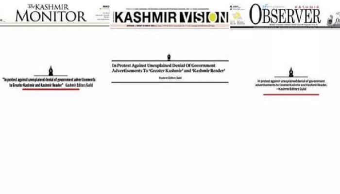 ...म्हणून काश्मीरच्या वर्तमानपत्रांचं पहिलं पान कोरं-करकरीत राहीलं!