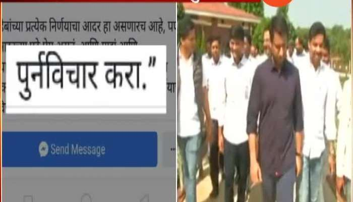Rohit Pawar Facebook Post On Sharad Pawar_s Decision For Not Contest Election From MADHA Update