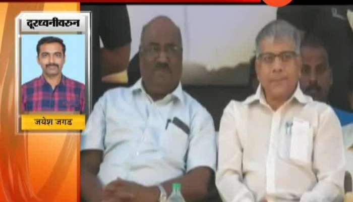 Akola Prakash Ambedkar On No Alliance With Congress