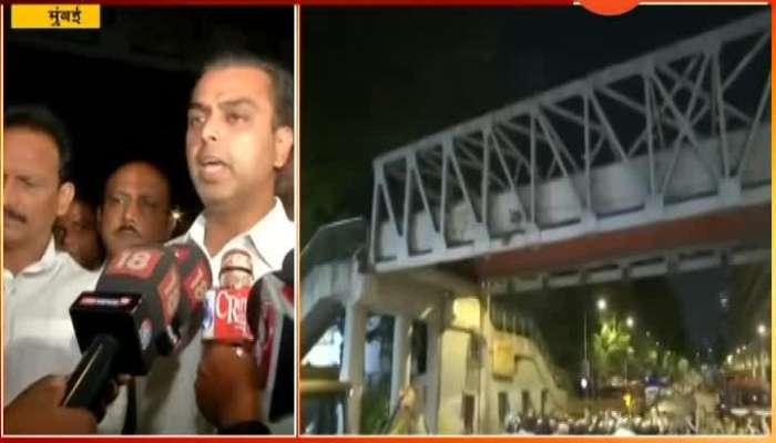 South Mumbai Congress Leader Milind Deora On Foot Over Bridge Collapse Near CSMT Railway Station