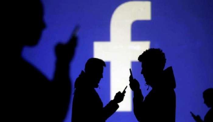 #FacebookDown: फेसबुक आणि इन्स्टाग्राम ठप्प झाल्याने नेटकऱ्यांचा जीव कासावीस