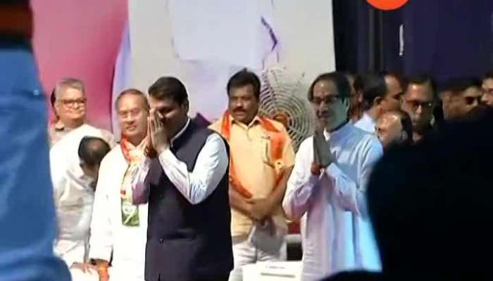 Amravati CM Fadanvis And Uddhav Thackeray Address To Their Activist