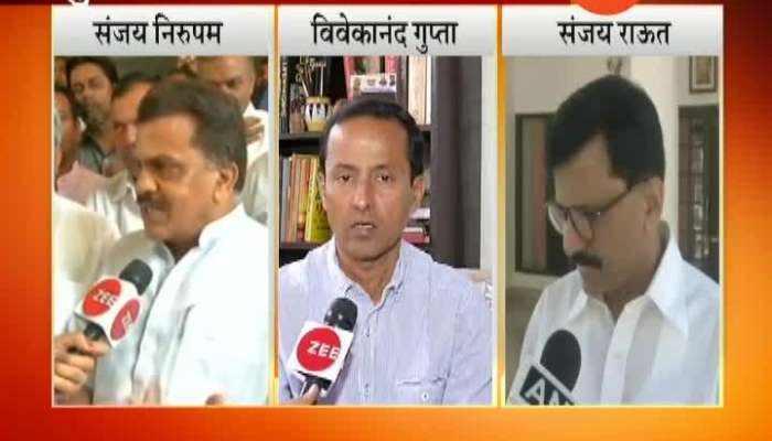 Mumbai Blame Game By Politicians After Bridge Collapsed
