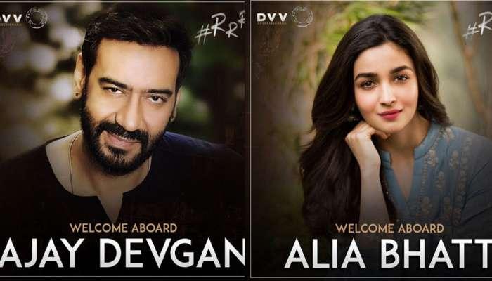'आरआरआर' सिनेमात अजय - आलियाची वर्णी