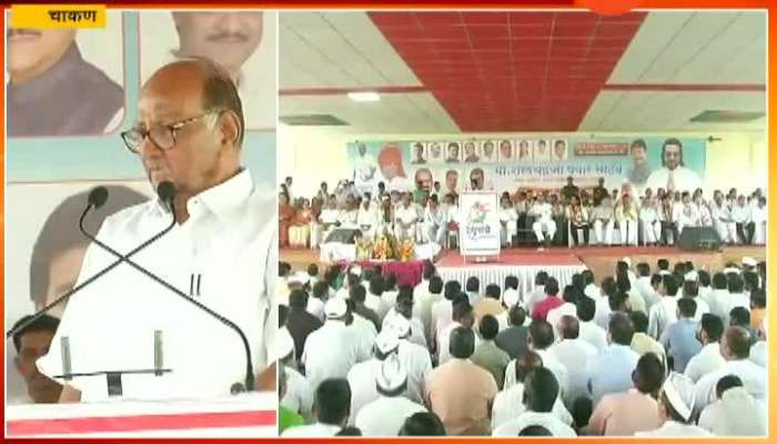 Pune,Chakan Sharad Pawar Critics On PM Modi Over Farmer Suicide