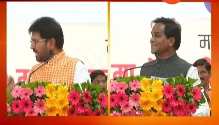 Aurangabad Special Report On Arjun Khotkar Step Back From LS Election For Rao Saheb Danve