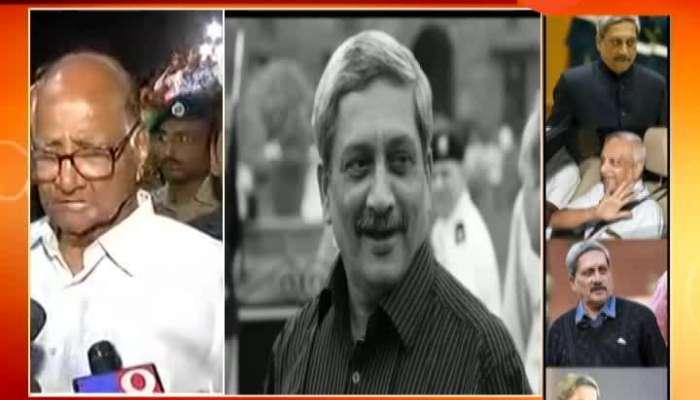 Sharad Pawar Reaction On Manohar Parrikar Passes Away