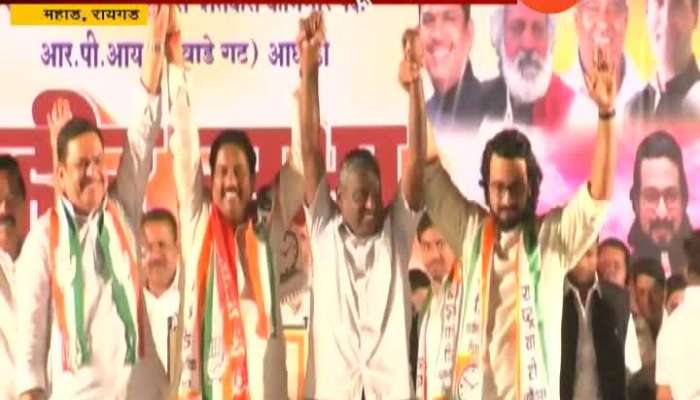 Raigad,Mahad Amol Kolhe And Sunil Tatkare Critics On BJP Govt