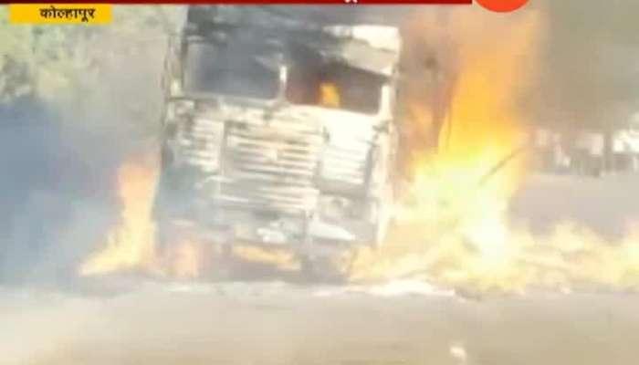Kolhapur,Kerli Sugar Truck Burn In Amba Ghat.