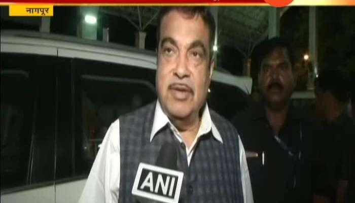 Nagpur Nitin Gadkari Said That He Will Be Elected Many Votes