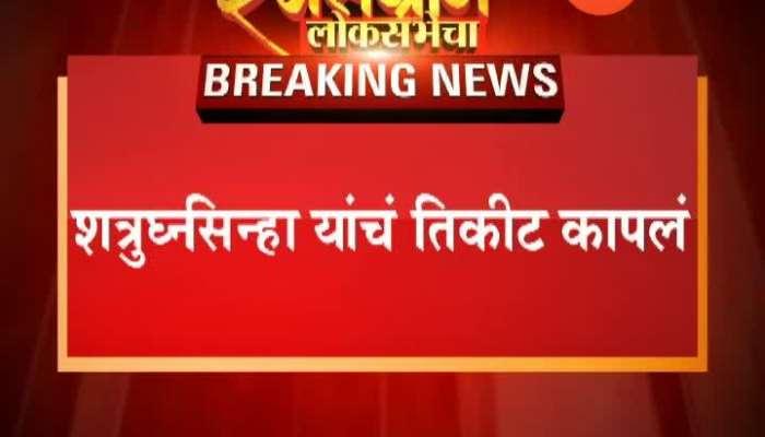 NDA Bihar Candidates List Ravi Shankar Prasad Replaces Shatrughan Sinha On Patna Sahib Seat