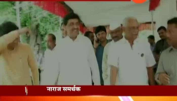 Maharashtra Congress Chief Ashok Chavan To Resign After Audio Clip Gets Viral