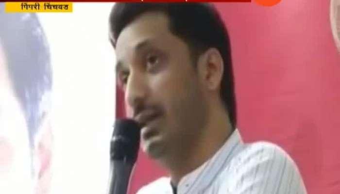 Pimpri Chinchwad NCPs Parth Pawar Remark On Trolling For First Speech