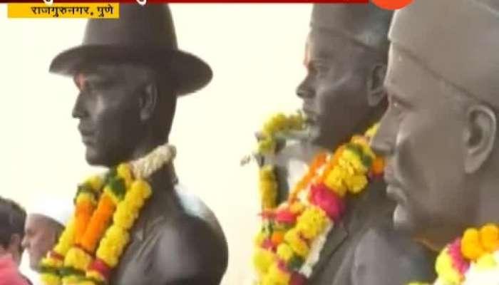 Pune,Rajguru Nagar Celebrate 88th Balidan Din Of Shahid Rajguru In His Village
