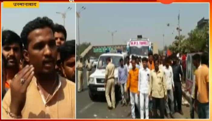 Mumbai Osmanabad Shivsena Not Giving Chance MP Ravindra Gaikwad For Loksabha Election 2019