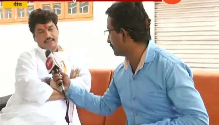 Beed Opposition Leader Dhananjay Munde Critics On BJP Party On Meeting Issue