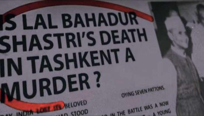 The Tashkent Files trailer : शास्त्रीजींसोबत नेमकं काय झालं होतं?