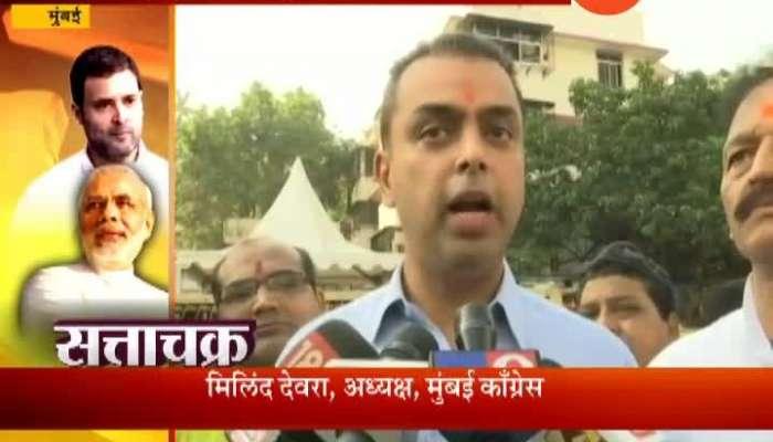 Mumbai Milind Deora Visit Siddhivinayak Temple After Select As A Chief Of Mumbai Congress