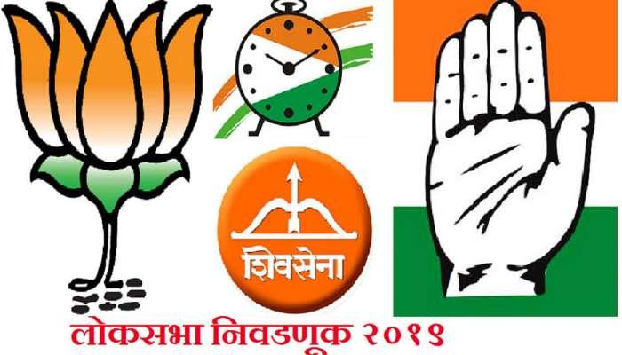 लोकसभा निवडणूक २०१९ : मुंबई दक्षिण मध्य मतदारसंघातील 'रणसंग्राम'