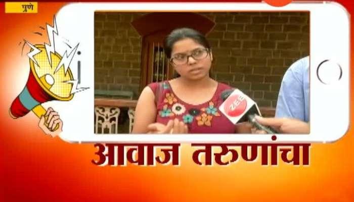 Pune Youth Reaction On Congress President Rahul Gandhis Garibi Hatao