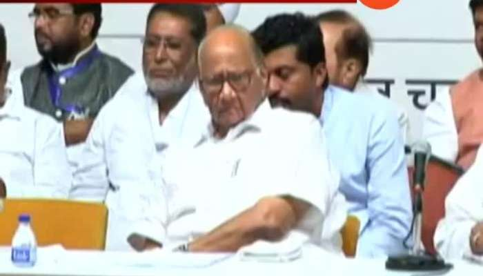 Pune NCPs Sharad Pawar Not Giving Reserved Quota For Women To Contest Lok Sabha Election