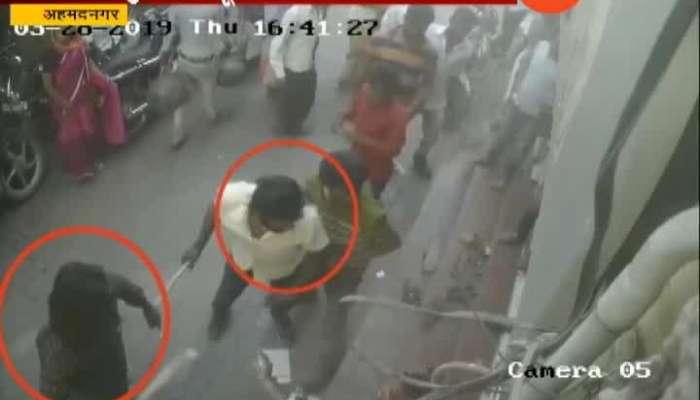 Attack on Police Constable in Ahmednagar