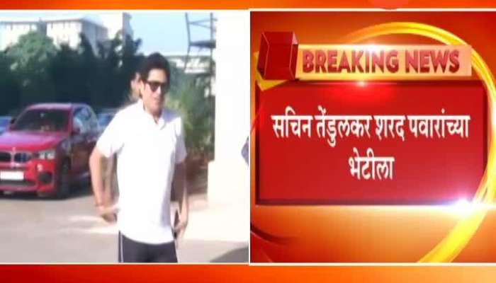 Sachin Tendulkar Meet NCP Chief Sharad Pawar
