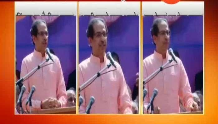 Ahmedabad Shivsena Udhhav Thackeray Criticising Maha Gathbandhan