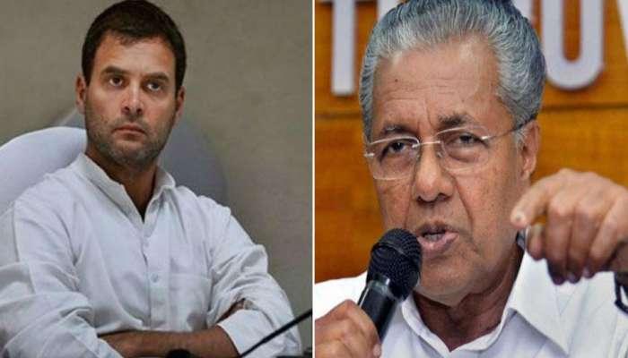 Loksabha Elections 2019 : केरळात डाव्यांनी उचलला राहुल गांधींना पराभूत करण्याचा विडा