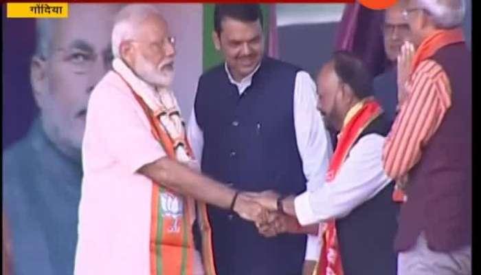 PM Modi To Campaign For BJP-Shivsena Alliance In Gondia